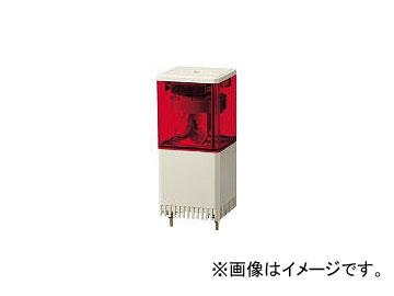 パトライト/PATLITE KES型 LED小型積層回転灯 82角 KES102R(3240207)