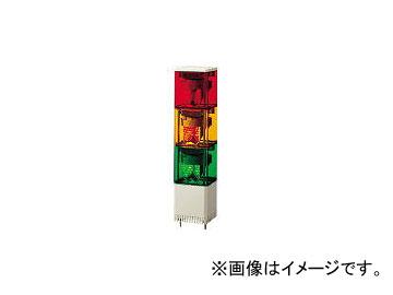 パトライト/PATLITE KES型 LED小型積層回転灯 82角 KES302RYG(3240223)