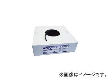 興和化成/KOWA-KASEI コルゲートチューブ (50M入り) KCTN13S(3614735) JAN:4582292721222