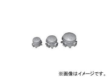 島田電機/SHIMADA アルミニウム合金鋳物 耐圧防爆構造ターミナルボックス(三方向) STH04T28(2813084) JAN:4571187860122