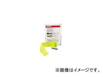 ヘンケルジャパン AG事業部 パイプリペアーキット(100mmテープ) PRK100(3335208) JAN:79340963221