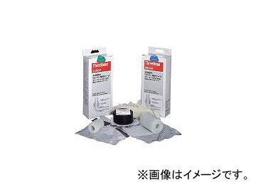 スリーボンド/THREEBOND 水速硬化ウレタン補修テープ 7.5×300 TB4550DM(3200027) JAN:4967410103355