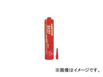 ヘンケルジャパン AG事業部 フランジシール剤 5127(FMD127)300ml FMD127300(3327833) JAN:6902545369113