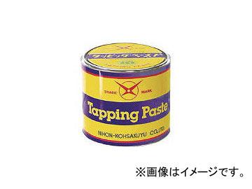 日本工作油/KOHSAKUYU タッピングペースト C-100(非塩素タイプ) 5kg C1005(3754839) JAN:4560118000089