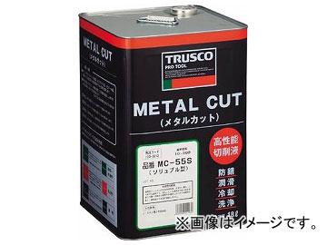 トラスコ中山/TRUSCO メタルカット ソリュブル高圧対応型 18L MC55S(1230212) JAN:4989999451030