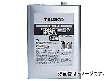 トラスコ中山/TRUSCO TFP防錆剤 有色 4L ECOTFPUC4(5123127) JAN:4989999440584