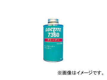 ヘンケルジャパン AG事業部 接着剤クリーナー 7360 500ml 7360500(3892123) JAN:4976742513206