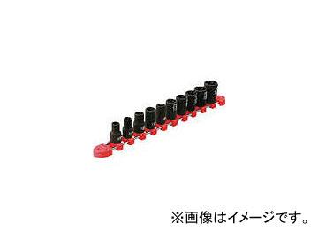 京都機械工具/KTC 9.5sq.ツイストソケットセット[10コ組] TB3TW10(3839338) JAN:4989433165332