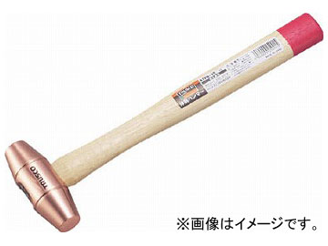 トラスコ中山/TRUSCO 伸銅ハンマー #3 ATFH30(1235800) JAN:4989999250046