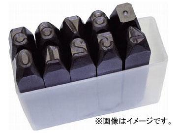 トラスコ中山/TRUSCO 数字刻印セット 13mm SK130(2284804) JAN:4989999138443
