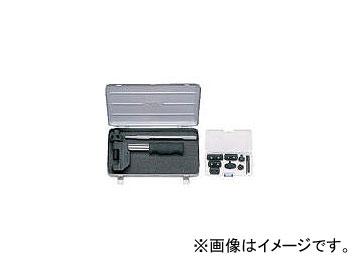 京都機械工具/KTC ドライブチェンツールセット MCCU14(3837947) JAN:4989433749853
