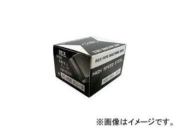 レッキス工業/REX 自動切上チェザー ACHSS65A80A(1228331) JAN:4514706012329