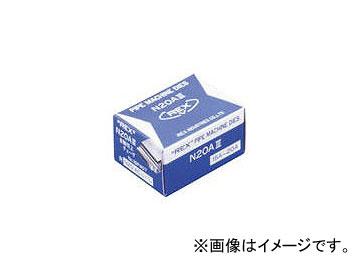 レッキス工業/REX 自動切上チェザー ACNHSS8A10A(3709205) JAN:4514706012169