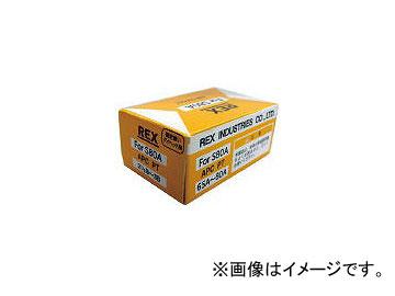 レッキス工業/REX 固定倣い式自動切上チェザー APC65A80A(2232910) JAN:4514706015016