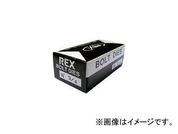 レッキス工業/REX ボルトチェザー MC W3/4 RMCW34(3709337) JAN:4514706011117