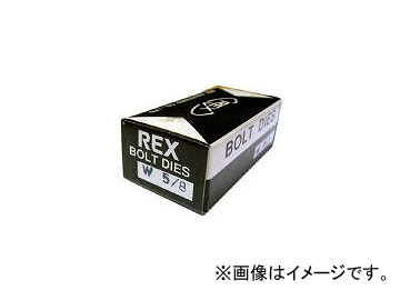 レッキス工業/REX ボルトチェザー MC W5/8 RMCW58(3709353) JAN:4514706011100