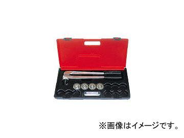 文化貿易工業/BBK エキスパンダ 252645(2741415) JAN:3521742526452