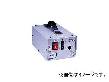 中村製作所/NAKAMURAMFG 電動ドライバー用(2KD・5KD用)トランス KD2(2503140) JAN:4580125348011