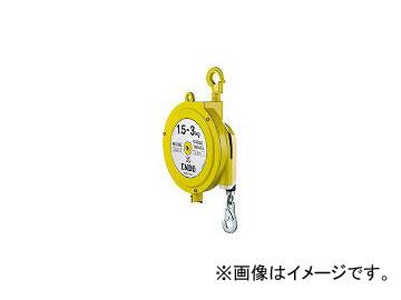 遠藤工業/ENDO スプリングバランサー 5.0~9.0kg 2.5m ELF9(3311970) JAN:4560119621139