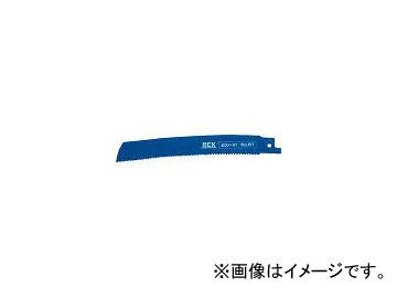 レッキス工業/REX コブラブレード No.61(1パック5枚入) 380061(3381935) JAN:4514706042432
