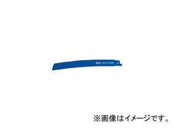 レッキス工業/REX コブラブレード No.62(1パック5枚入) 380062(3381943) JAN:4514706042449