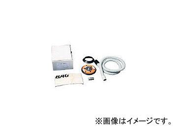 コンパクト・ツール/COMPACTTOOL 914L用吸塵セット マジック式 226008AM(3663809) JAN:4571348983776