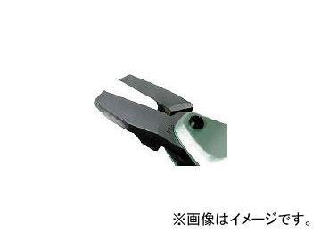 室本鉄工/MUROMOTO エアーニッパ替刃樹脂切断用 F9P(1040171) JAN:4953881760913