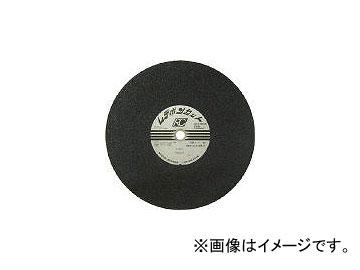 日本レヂボン/RESIBON カットRC 455×3.5×25.4 A30P RC4553530(3774406) JAN:4560123058617 入数:20枚