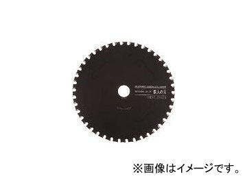 アイウッド/AI-WOOD 鉄人の刃 スーパーハイクラス φ305 99455(4140486) JAN:4939752994557