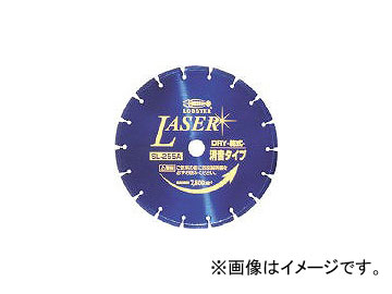 ロブテックス/LOBSTER ダイヤモンドホイール NEWレーザー(乾式) 126mm SL125A(3992322) JAN:4963202079983