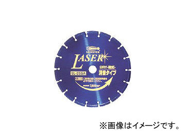 ロブテックス/LOBSTER ダイヤモンドホイール NEWレーザー(乾式) 255mm穴径25.4mm SL255A254(3992365) JAN:4963202079631