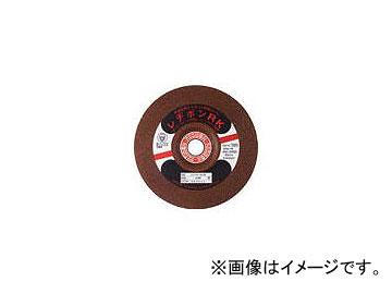 日本レヂボン/RESIBON 高速度用といしRK 180×6×22.23 AWA24M RK1806AWA24M(3774422) JAN:4560123054985 入数:25枚