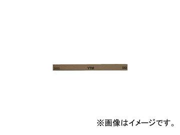 大和製砥所/YAMATOSEITO 金型砥石 YTM 3000 M43F 3000(1218140) JAN:4518629050369
