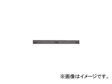 大和製砥所/YAMATOSEITO 金型砥石 YTM 2000 M46D 2000(1217976) JAN:4518629050031