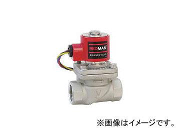 ヨシタケ/YOSHITAKE 電磁弁レッドマン 15A DP10015A(3822427)