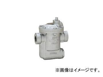 ヨシタケ/YOSHITAKE バケット式 スチームトラップ 20A TB8801020A(3825531)