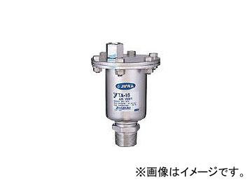 ヨシタケ/YOSHITAKE 空気抜弁 15A TA1615A(3825469)