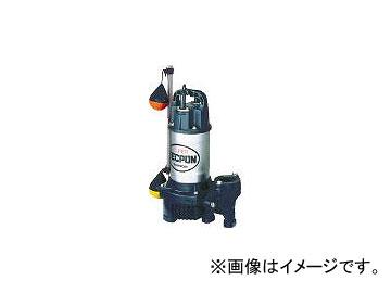 寺田ポンプ製作所/TERADAPUMP 汚水用水中ポンプ 自動 50Hz PGA750 50HZ(2273985) JAN:4975567670491
