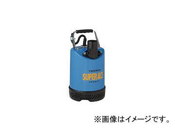 寺田ポンプ製作所/TERADAPUMP スーパーエース水中ポンプ S500N50HZ(3636241) JAN:4975567180921