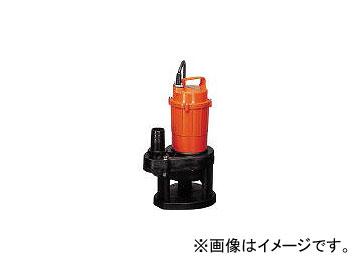 寺田ポンプ製作所/TERADAPUMP 小型汚物用水中ポンプ 非自動 60Hz SX150 60HZ(2273454) JAN:4975567255995