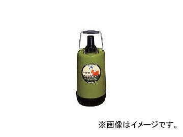 寺田ポンプ製作所/TERADAPUMP ファミリー水中ポンプ 60Hz SP150B(2315831) JAN:4975567187302