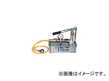 キョーワ/KYOWA テストポンプ T50K(1380974) JAN:4546420530001