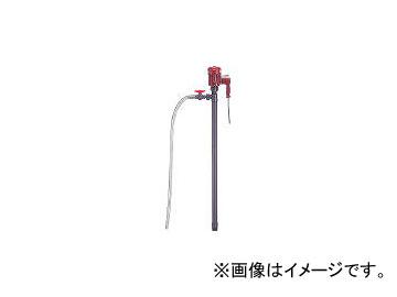 共立機巧/KYORITSUKIKO 電動式ハンディポンプ(PP製) HP201(2487969) JAN:4562163180013