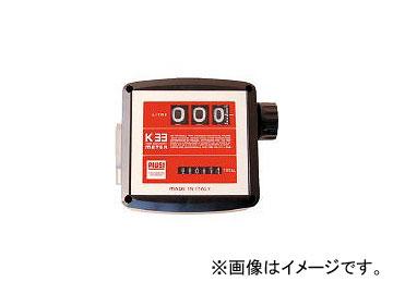 アクアシステム/AQSYS 簡易機械式流量計(オイル用) MK3325OL(4050941) JAN:4523606633152