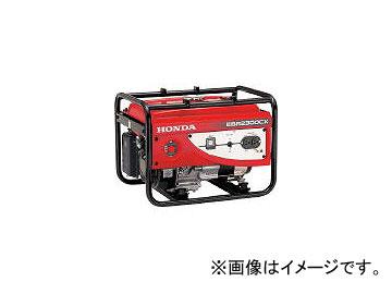 本田技研工業/HONDA 発電機 2.3kVA(交流専用) 60Hz EBR2300CX2NKH(4238095)