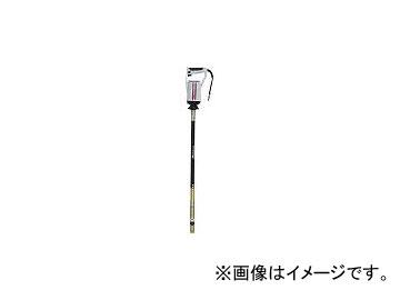三笠産業/MIKASAS 軽便バイブレーター MGX32