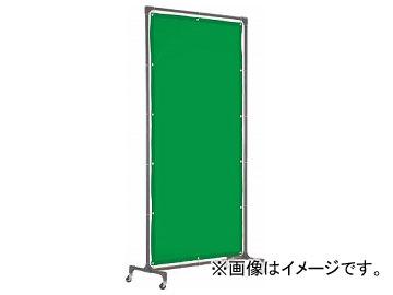 トラスコ中山/TRUSCO 溶接遮光フェンス 1020型単体 緑 YFBGN(2552973) JAN:4989999170351