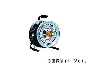 ハタヤリミテッド/HATAYA スーパーサンデーリール 単相100Vアース付 50m GV501K(3703380) JAN:4930510405582