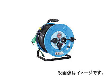 日動工業/NICHIDO 電工ドラム 防雨防塵型100Vドラム アース過負荷漏電しゃ断器 30m NPWEK33(2902079) JAN:4937305035788