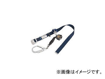サンコー/THANKO 巻取式安全帯(スライドバックル式) RBL50624APUJNB(3979334) JAN:4510620084343